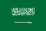 saudi-arabia-drapeau
